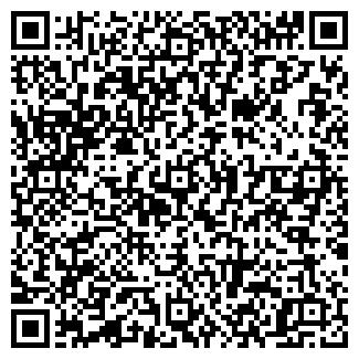 QR-код с контактной информацией организации СТАРТ, ОАО