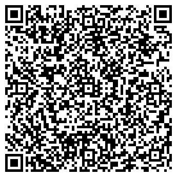 QR-код с контактной информацией организации СТРОЙМАТЕРИАЛЫ ТЦ