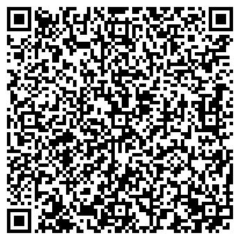 QR-код с контактной информацией организации СТРОЙ-МОДА, ООО