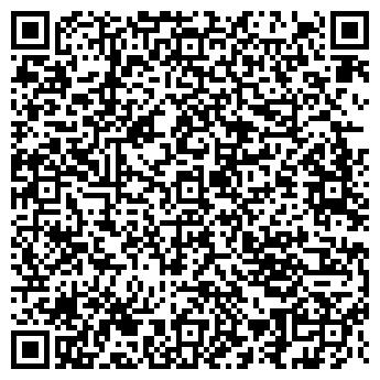 QR-код с контактной информацией организации СТРОМСТРОЙ, ООО