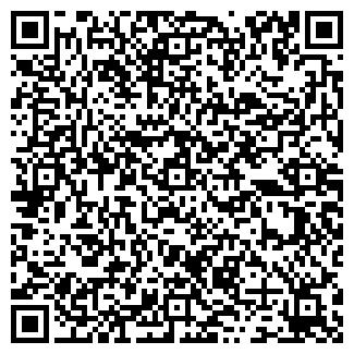 QR-код с контактной информацией организации ПУЛЬС