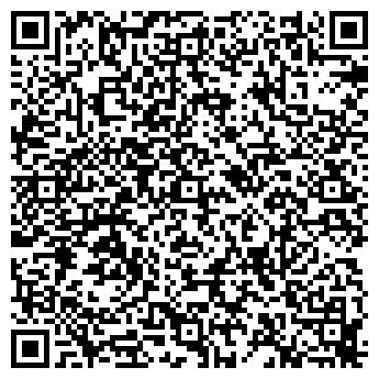 QR-код с контактной информацией организации СПЕЦСНАБСЕРВИС