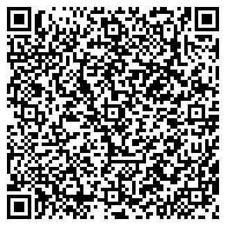 QR-код с контактной информацией организации СТРОЙЗАЩИТА