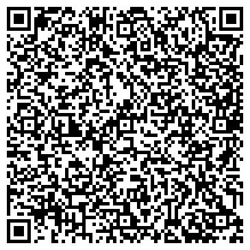 QR-код с контактной информацией организации БЕЛГОРОДСКИЙ СКЛАДСКОЙ КОМПЛЕКС