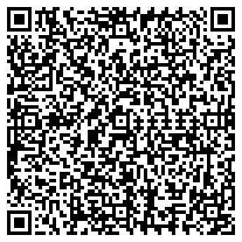 QR-код с контактной информацией организации ЗАО АЛЕКС