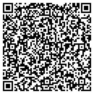 QR-код с контактной информацией организации БЕЛМАРК