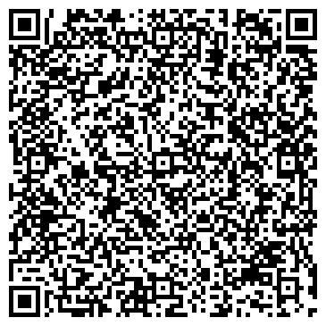 QR-код с контактной информацией организации БЕЛГОРОДСКАЯ РАЙОННАЯ ПРОКУРАТУРА