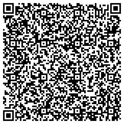 QR-код с контактной информацией организации СПЕЦИАЛИЗИРОВАННАЯ СЛУЖБА СОЦИАЛЬНОЙ ПОДДЕРЖКИ