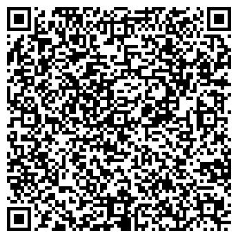 QR-код с контактной информацией организации ШАНС СПЕЦИАЛИЗИРОВАННАЯ СЛУЖБА СОЦИАЛЬНОЙ ПОДДЕРЖКИ МОЛОДЕЖИ ОБЛАСТИ