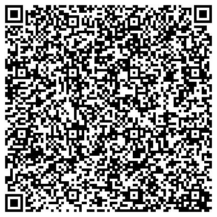 QR-код с контактной информацией организации КОМПЛЕКСНЫЙ ЦЕНТР СОЦИАЛЬНОГО ОБСЛУЖИВАНИЯ НАСЕЛЕНИЯ