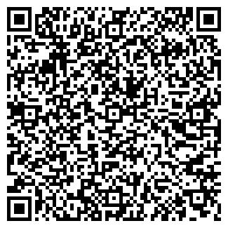 QR-код с контактной информацией организации ВЕРА