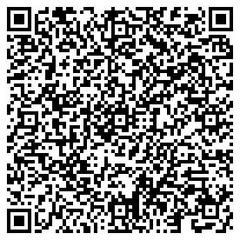 QR-код с контактной информацией организации СОСТРАДАНИЕ