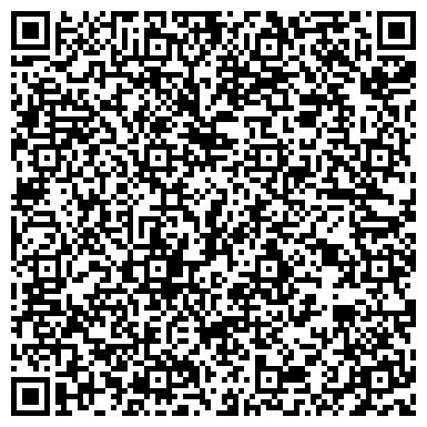 QR-код с контактной информацией организации УПРАВЛЕНИЕ ПЕЧАТИ И ТЕЛЕРАДИОВЕЩАНИЯ БЕЛГОРОДСКОЙ ОБЛАСТИ
