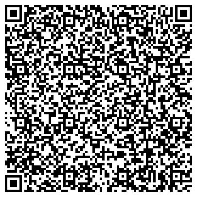QR-код с контактной информацией организации Центральный отдел управления ЗАГС администрации города Белгорода