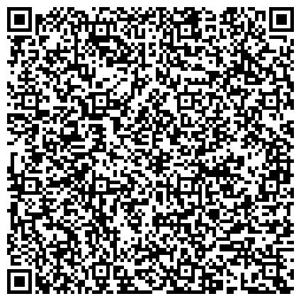 QR-код с контактной информацией организации ОТДЕЛ ЗАГС АДМИНИСТРАЦИИ ВОСТОЧНОГО ОКРУГА