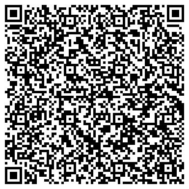 QR-код с контактной информацией организации ОТДЕЛ ЗАГС АДМИНИСТРАЦИИ ЗАПАДНОГО ОКРУГА