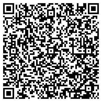 QR-код с контактной информацией организации ООО ЭМЕРАЛЬД