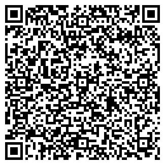 QR-код с контактной информацией организации ТРИМ