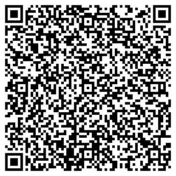 QR-код с контактной информацией организации ЭМЕРАЛЬД