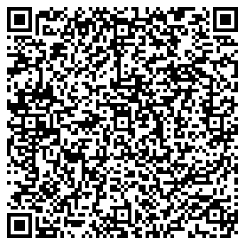 QR-код с контактной информацией организации ТРЕВЕЛ АВЕНЮ