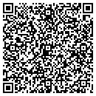 QR-код с контактной информацией организации ИНФО-М