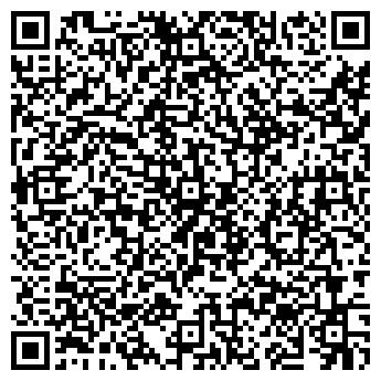 QR-код с контактной информацией организации ИНТЕРНЕТ МЕДИАКОМ