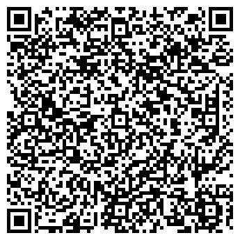 QR-код с контактной информацией организации КОНСУЛЬТАНТ-СЕРВИС