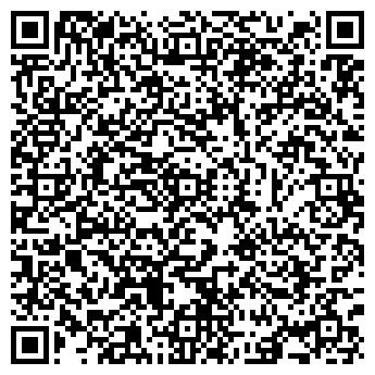 QR-код с контактной информацией организации КОДЕКС-М