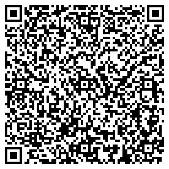 QR-код с контактной информацией организации РЕФЕРЕНТ-БЕЛГОРОДЬЕ