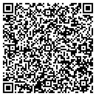 QR-код с контактной информацией организации УСПЕХ-ПЛЮС