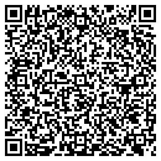 QR-код с контактной информацией организации КОМПАУНД
