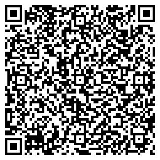 QR-код с контактной информацией организации Р-ДАРЛИНГ