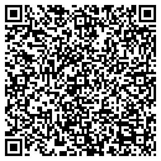 QR-код с контактной информацией организации ЦЕЗАРЬ