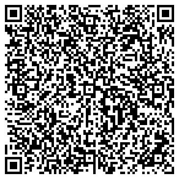 QR-код с контактной информацией организации ДЕЛЕПЛАНК И К ПРЕДСТАВИТЕЛЬСТВО (ФРАНЦИЯ)