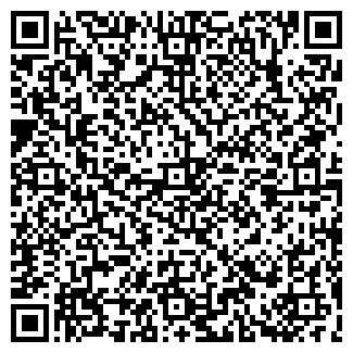 QR-код с контактной информацией организации XADO РОССИЯ