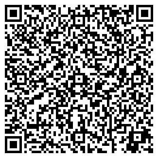 QR-код с контактной информацией организации М 207