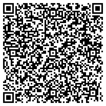 QR-код с контактной информацией организации КОДЕКС БЕЛОГОРЬЯ