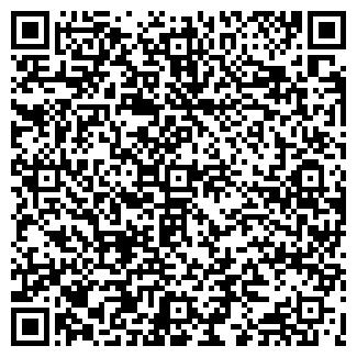 QR-код с контактной информацией организации ЛЮВЕНА