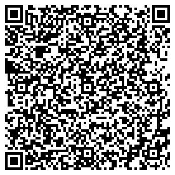 QR-код с контактной информацией организации ИНТЕРНЕТ-ВЫСТАВКА