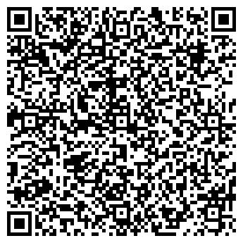 QR-код с контактной информацией организации ТРИУМФ-СЕРВИС ТУР