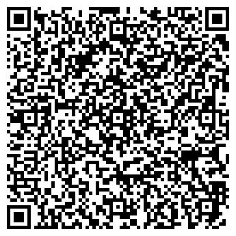 QR-код с контактной информацией организации СТУДИЯ WEB-ДИЗАЙНА