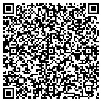 QR-код с контактной информацией организации ИНМАК НПК