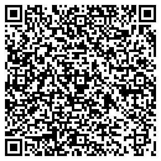 QR-код с контактной информацией организации ОНЛАЙН