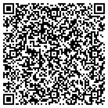 QR-код с контактной информацией организации ИНТЕРНЕТ-КАФЕ