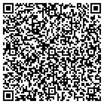 QR-код с контактной информацией организации БЕЛОГОРЬЕ ИНТЕРНЕТ-КЛУБ