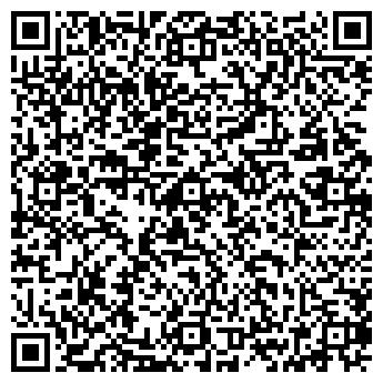 QR-код с контактной информацией организации AMERICAN АВТО