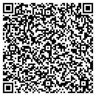 QR-код с контактной информацией организации ЧИРАДА