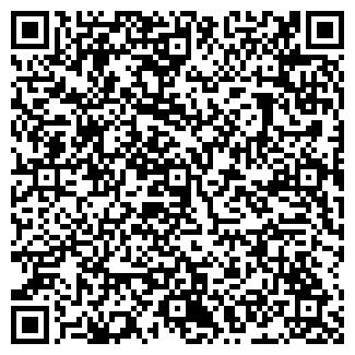 QR-код с контактной информацией организации 40 ЛЕТ ОКТЯБРЯ ЗАО
