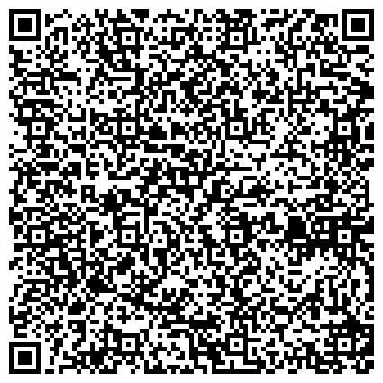 QR-код с контактной информацией организации БЕЛЕВСКИЙ РАЙОННЫЙ ХУДОЖЕСТВЕННО-КРАЕВЕДЧЕСКИЙ МУЗЕЙ