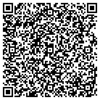 QR-код с контактной информацией организации ВЕРХНЕИКОРЕЦКАЯ УЧАСТКОВАЯ БОЛЬНИЦА